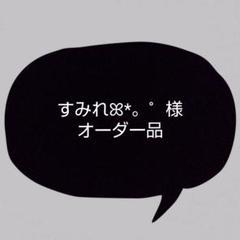 """Thumbnail of """"【G-37】ぽってりフォルム♪   ご近所バッグ  /  ミニ トートバッグ"""""""