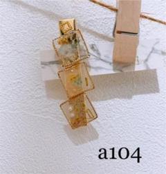 "Thumbnail of ""ハンドメイドヘアクリップ Rime♡No.a104"""