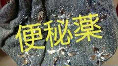 """Thumbnail of """"ツウカイ"""""""