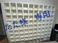 "Thumbnail of ""手渡し希望!IKEA 本棚 GNEDBY グネドビー シェルフユニットx10本"""