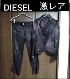 "Thumbnail of ""☆DIESEL★レア★カジュアルスーツ★セットアップ"""