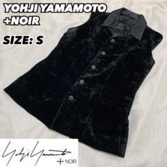 """Thumbnail of """"【希少激レア品】yohji yamamoto+Noir ベロアベスト"""""""