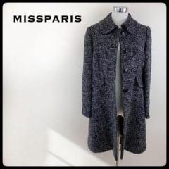 """Thumbnail of """"MISSPARIS ミスパリ ツイードコート 大きめサイズ モノトーンカラー"""""""