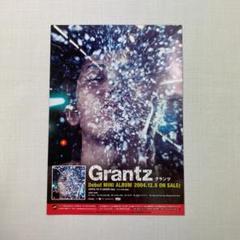 """Thumbnail of """"Grantz グランツ フライヤー"""""""