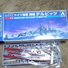 "Thumbnail of ""アオシマ ドイツ海軍 1/2000"""