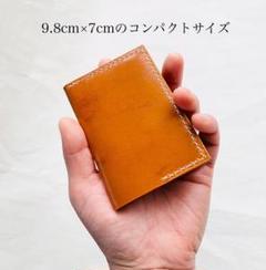 """Thumbnail of """"【本革ムラ染め】二つ折りカードケース4color 刻印パスケースキャメルブラウン"""""""