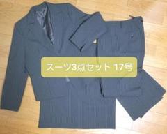 """Thumbnail of """"スーツセット ジャケット スカート パンツ 17号 大きいサイズ"""""""