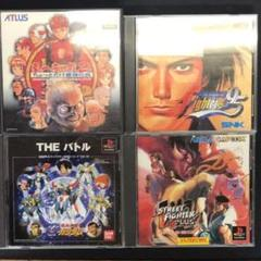 """Thumbnail of """"格ゲーPSソフト4本セット"""""""