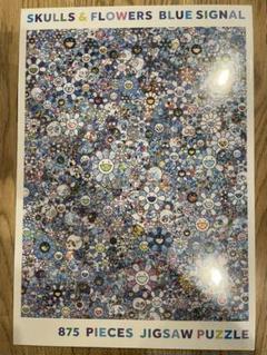 "Thumbnail of ""Fhaiさん専用 : Skulls & Flowers Blue Signal"""