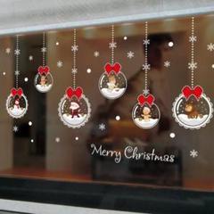 """Thumbnail of """"【送料込み】ウォールステッカー クリスマス 箱入れ配送"""""""