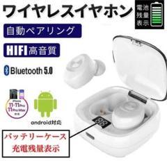 """Thumbnail of """"XG8 ワイヤレスイヤホン Bluetooth カナル型 ホワイト 〇"""""""