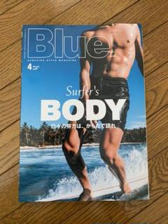 "Thumbnail of ""Blue  4"""