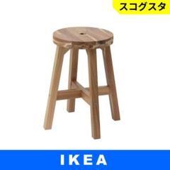 "Thumbnail of ""【新品】IKEA イケア スコグスタス スツール 椅子 アカシア木製"""