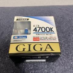 """Thumbnail of """"フォグランプ 4700ケルビン GIGA H16"""""""