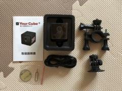 """Thumbnail of """"ドライブレコーダー 充電式小型カメラ"""""""