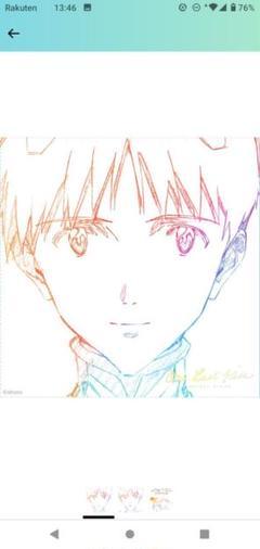 """Thumbnail of """"宇多田ヒカル one  last kiss エヴァ CD 付きメガジャケ 限定"""""""