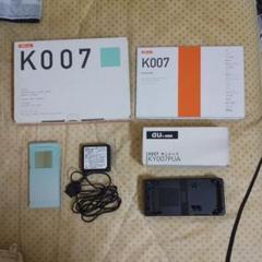"Thumbnail of ""au  K007   グリーン"""