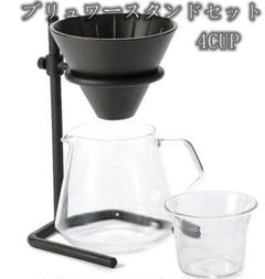 """Thumbnail of """"KINTO SLOW COFFEE STYLE ブリュワースタンドセット4CUP"""""""