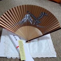 """Thumbnail of """"京扇子「一富士・二鷹・三茄子」"""""""