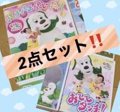 """Thumbnail of """"いないいないばあ ゆうなちゃん DVDセット 杉山優奈 わんわん"""""""