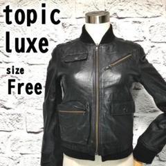 """Thumbnail of """"✨状態良好【F】topic luxe レディース レザージャケット"""""""