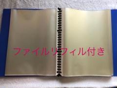 "Thumbnail of ""お値下げ!バインダー2冊 レフィル100枚以上"""