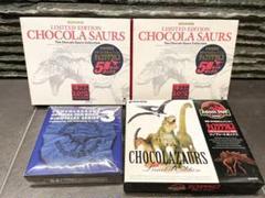 """Thumbnail of """"チョコラザウルス 恐竜博 5個セット 2個 コンプリートボックス ファンブック"""""""