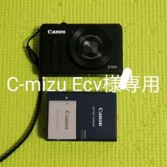 "Thumbnail of ""Canon PowerShot S POWERSHOT S100 BK"""