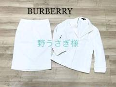 "Thumbnail of ""BURBERRY バーバリーチェックのセットアップスーツ"""
