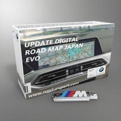 "Thumbnail of ""BMW マップ アップデート 2021年版 EVO用 USB + FSCコード"""