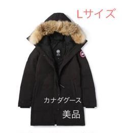 "Thumbnail of ""★カナダグース★MACKENZIE PARKA レディース"""