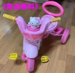 "Thumbnail of ""HELLO KITTY ハローキティ 折りたたみ三輪車"""