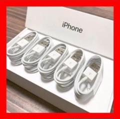 5本 iPhone 充電器 ライトニングケーブル1m 純正品工場取り寄せ品