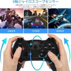 "Thumbnail of ""switch スイッチ コントローラー プロコン ワイヤレス 互換品 -"""
