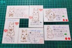 "Thumbnail of ""うさちゃんお礼カード(消しゴムはんこ&手書き)"""