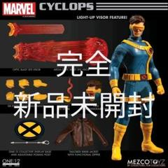 "Thumbnail of ""【完全新品未開封】MEZCO ワン12 X-MEN サイクロプス"""