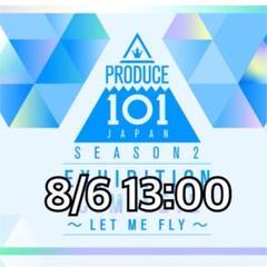 "Thumbnail of ""PRODUCE101 JAPAN SEASON2 HMV museum 渋谷"""