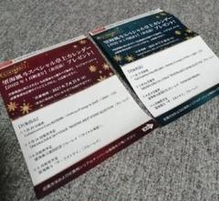 """Thumbnail of """"望海風斗 卓上カレンダーシリアルナンバー①③"""""""