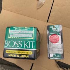 "Thumbnail of ""ハンドル BOSS KIT 80ランクル"""