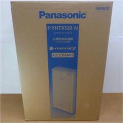 "Thumbnail of ""最安 新品未開封 Panasonic 衣類乾燥除湿機 F-YHTX120"""