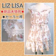 LIZ LISA ブーケ花柄セーラーワンピース
