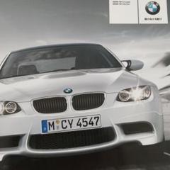 "Thumbnail of ""BMWカタログ M3 M6"""