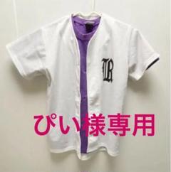 """Thumbnail of """"キッズ Tシャツ 上着メッシュ 2枚セット サイズ150"""""""