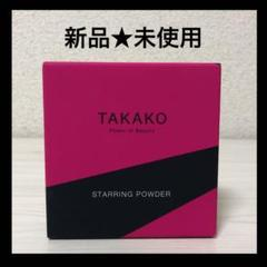 "Thumbnail of ""TAKAKO スターリングパウダー 12g"""