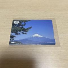 "Thumbnail of ""QUOカード 2000円分"""