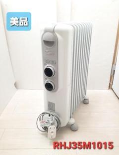 "Thumbnail of ""【美品】デロンギ アミカルド オイルヒーター RHJ35M1015-LG"""