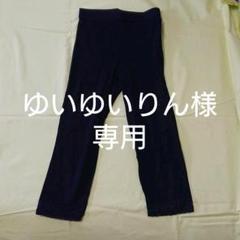 "Thumbnail of ""黒 スパッツ 150cm"""
