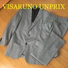 """Thumbnail of """"『VISARUNO UNPRIX』ビサルノ スーツセットアップ グレーストライプ"""""""