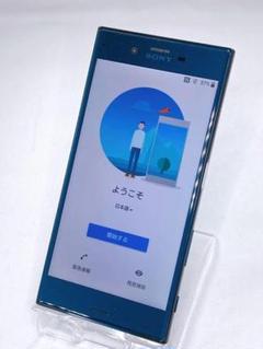 "Thumbnail of ""Xperia XZ SO-01J docomo スマホ b5999"""
