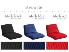 "Thumbnail of ""新品 美姿勢習慣、コンパクトなリクライニング座椅子(Sサイズ)ブラック"""